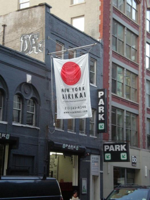 Ace Banner | New York Aikikai