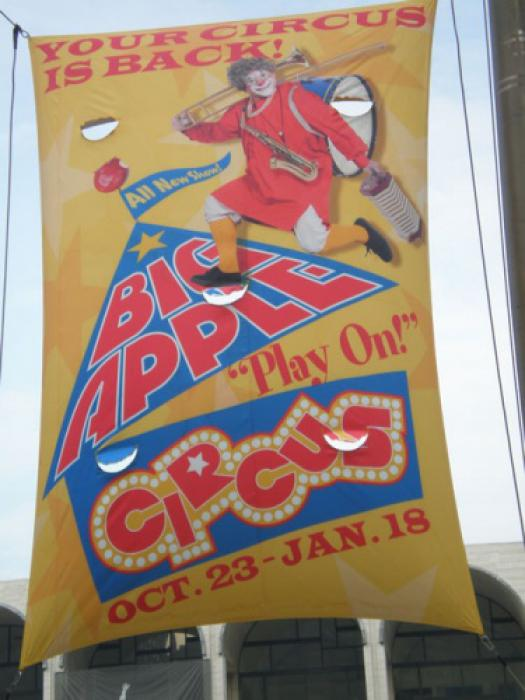 Ace Banner - Big Apple Circus at Lincoln Center
