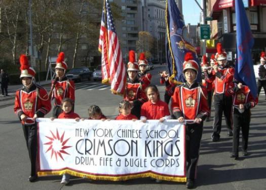 Ace Banner - Crimson Kings Parade Banner