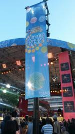 Good Morning America Summer Concert Series 2014 Vertical Banner.