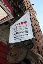 Ace Banner - Apple Restaurant