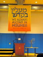 Image of a grand format indoor banner, manufactured for The Heschel School
