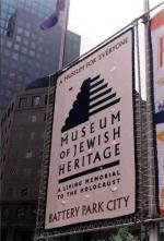 Ace Banner - World Financial Center - Museum of Jewish Heritage