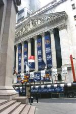 Ace Banner - New York Stock Exchange IPO Banners